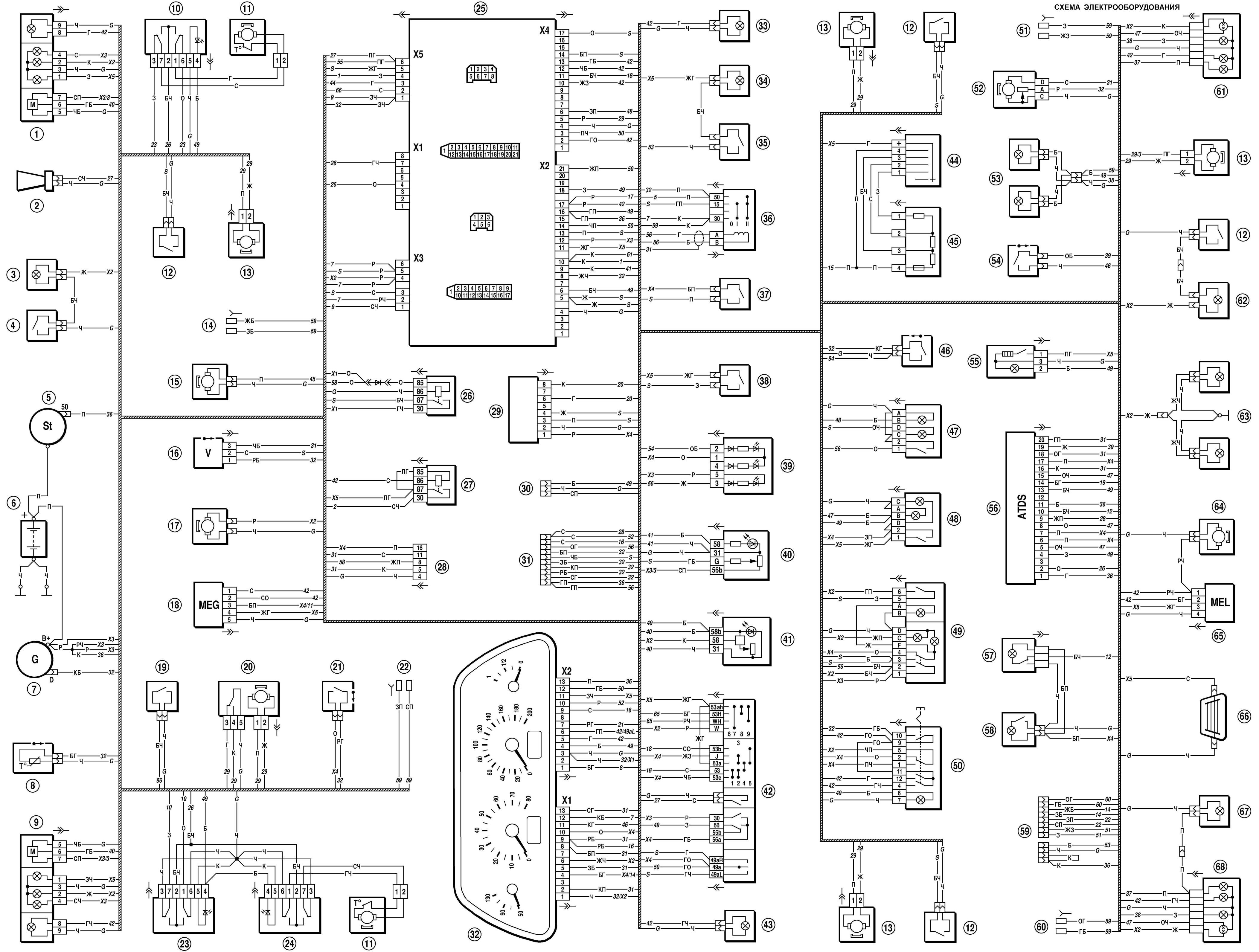 Схема электрооборудования шевроле нива 2123, схема niva chevrolet.