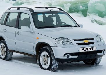 3 интересных факта о Chevrolet Niva