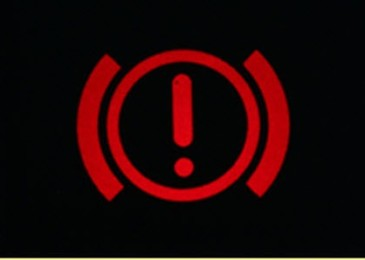 Тахо: Индикатор стоячного тормоза