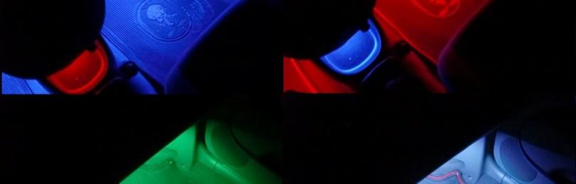 RGB подсветка подножного пространства