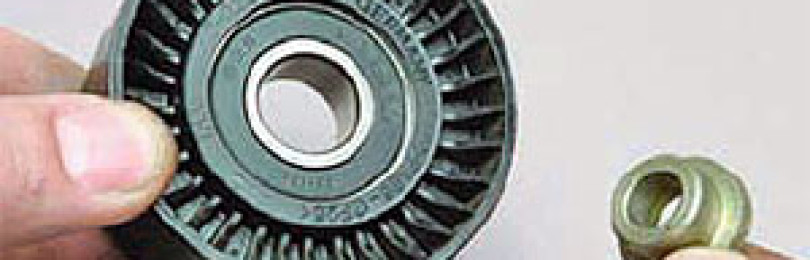 Замена роликов ремня привода вспомогательных агрегатов